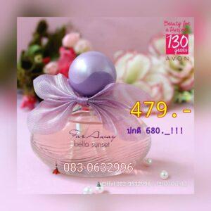 น้ำหอมเอวอน – Avon Perfume