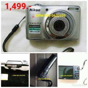 กล้อง - Camera