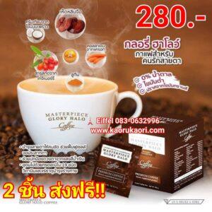 กาแฟ Coffee